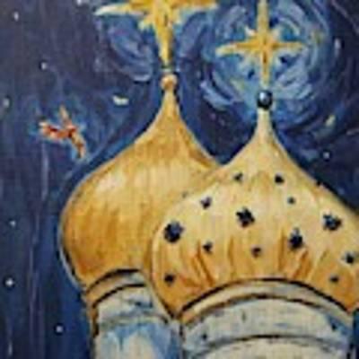Stars Near And Far Art Print by Maria Langgle