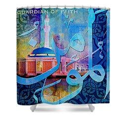 Al Mumin  Shower Curtain by Corporate Art Task Force