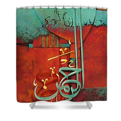 Ar-rahman Shower Curtain