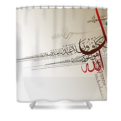 Chaar Qul Shower Curtain by Catf