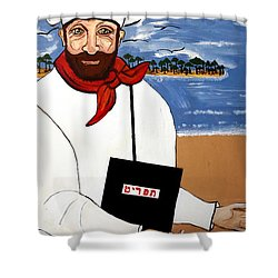 Shower Curtain featuring the painting Chef From Israel by Nora Shepley
