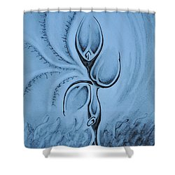 For All To See Shower Curtain by Matthew Blum