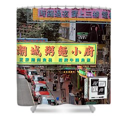 Hong Kong Downtown Street Shower Curtain by Valentino Visentini