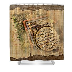 Islamic Calligraphy 037 Shower Curtain by Catf
