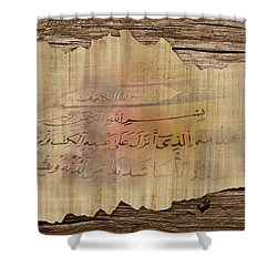 Islamic Calligraphy 038 Shower Curtain by Catf