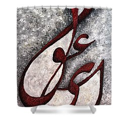 Shower Curtain featuring the painting Love by Shabnam Nassir- Majid Roohafza