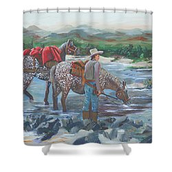 Running Gun Shower Curtain