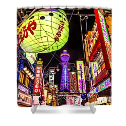 Tsutentaku Tower - Osaka - Japan Shower Curtain by Luciano Mortula
