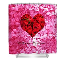With All My Heart... Shower Curtain by Xueling Zou