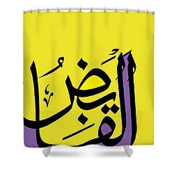 Al-qabid Shower Curtain by Catf