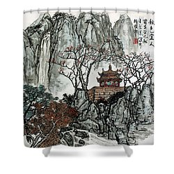 Shower Curtain featuring the photograph Fall Colors by Yufeng Wang