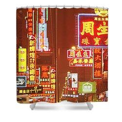 Hong Kong China Shower Curtain