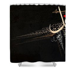 4 Qul Shower Curtain by Corporate Art Task Force