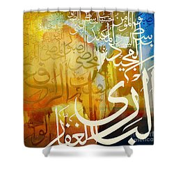 Islamic Calligraphy Shower Curtain by Corporate Art Task Force