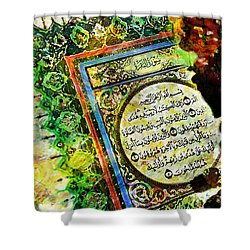 A Page From Quran Shower Curtain by Catf