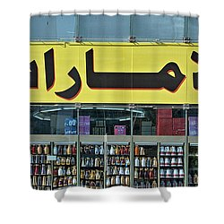 Abu Dhabi Shopfront Shower Curtain