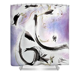 Aftermath Shower Curtain by Asha Carolyn Young