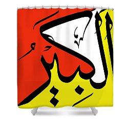 Al-kabir Shower Curtain by Catf