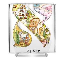 Alef Poster Shower Curtain by Michoel Muchnik