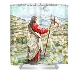 Alleluja Shower Curtain by Mo T