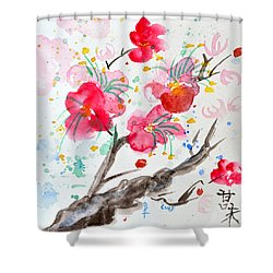 Amami Or Sweetness Shower Curtain