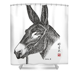 Andy Shower Curtain by Bill Searle