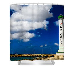 Apigroo Lighthouse Shower Curtain
