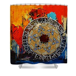 Arabesque 14 Shower Curtain
