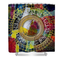 Arabesque 20 Shower Curtain