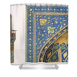 Architectural Details From The Mesdjid I Shah Shower Curtain by Pascal Xavier Coste