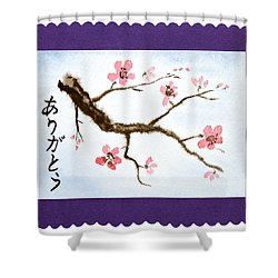 Arigato Shower Curtain
