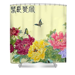 Auspicious Spring Shower Curtain