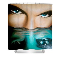 Avatar Shower Curtain