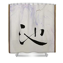 Bashoo's Haiku Old Pond And Frog Shower Curtain by Peter v Quenter