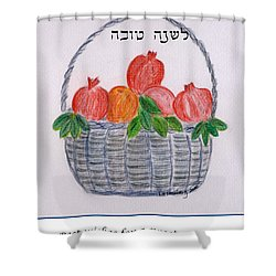 Shower Curtain featuring the painting Basket For The New Year by Linda Feinberg