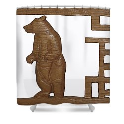 Shower Curtain featuring the sculpture Bear With Me My Friend by Robert Margetts
