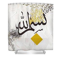 Bismillah 18d Shower Curtain