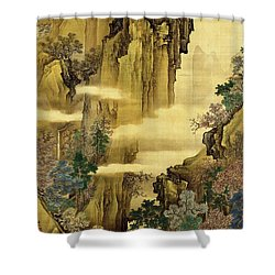 Blue And Green Landscape Shower Curtain