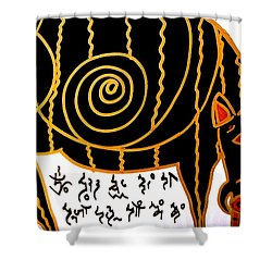 Shower Curtain featuring the painting Boar Totem by Clarity Artists
