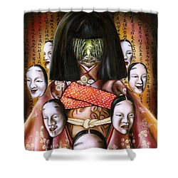 Boukyo Nostalgisa Shower Curtain