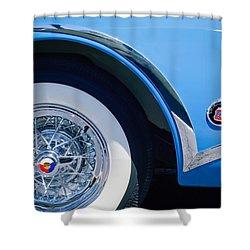Buick Skylard Wheel Emblem Shower Curtain by Jill Reger