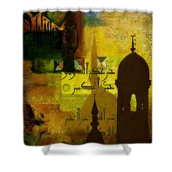 Calligraphy Shower Curtain by Corporate Art Task Force