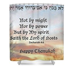 Chanukah Zech 4-6 Shower Curtain