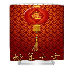 Chinese New Year Snake Lantern On Scales Pattern Background Shower Curtain by JPLDesigns