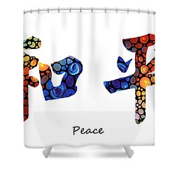 Exceptional Chinese Symbol   Peace Sign 16 Shower Curtain By Sharon Cummings