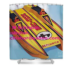 Cigarett Power Boat Illustration Shower Curtain by Eric  Schiabor