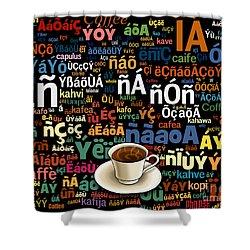 Coffee Language Shower Curtain by Bedros Awak