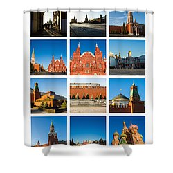 Collage - Red Square In The Morning Shower Curtain by Alexander Senin