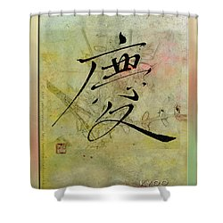 Shower Curtain featuring the mixed media Congratulations - Oriental Brush Calligraphy by Peter v Quenter