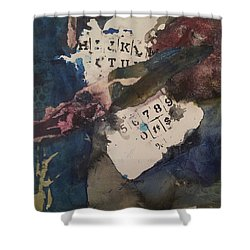 Cruci What Shower Curtain